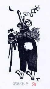 jiga4.jpg